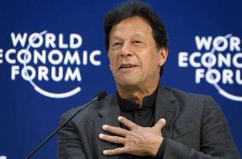 """My Stay in Davos city is sponsored,"": PM Imran Khan"