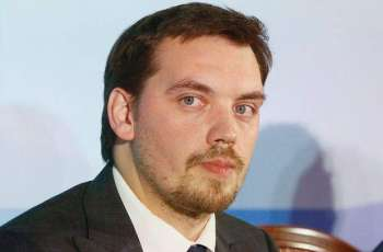 Honcharuk Refutes Rumors, Says No Resignations Planned in Ukraine's Government