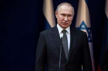 Russia Highly Appreciates Israel's Efforts to Preserve Memory of World War II - Putin