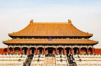 China's Major Museum Complex Forbidden City Closes on Saturday Over Coronavirus- Statement