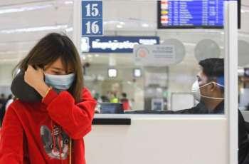 Philippine Aviation Authorities Ban Flights From China's Wuhan Over Coronavirus - Reports