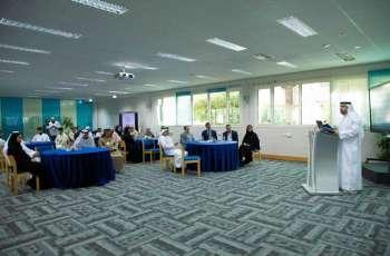 """اطلاق """" مركز المعرفة الرقمي"""" لتعزيز التعلم الذاتي في دبي"""