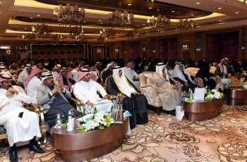 فرع عمل وتنمية الرياض يحتفل بـ