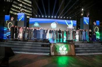 الرياض تشهد الكشف عن تفاصيل