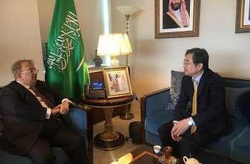 السفير المعلمي يلتقي المندوب الدائم لجمهورية كوريا الجنوبية لدى الأمم المتحدة