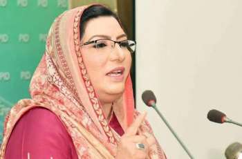 TI's report on corruption in Pakistan is biased: Fidous Ashiq Awan