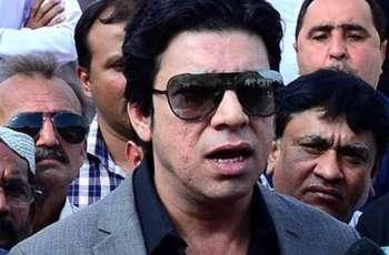 ECP to hear petition against PTI leader Faisal Vawda on Feb 03