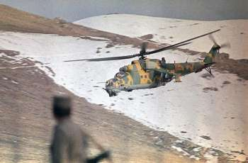 Four People Injured in Southern Afghanistan in Rocket Attack on Helicopter - Military