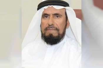 Testimony world grants to UAE confirms its leadership, humanly and developmentally: Dar Al Ber