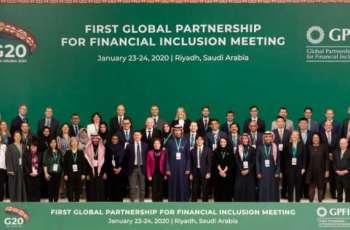 الشراكة العالمية للشمول المالي لمجموعة العشرين تدعم الشباب والمرأة والمنشآت الصغيرة والمتوسطة
