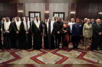 Nahyan bin Mubarak attends Indian Embassy's celebration of 71st Republic Day