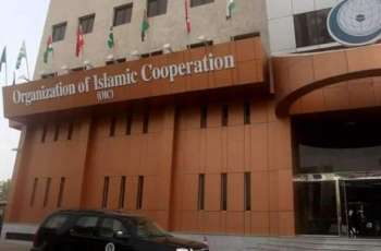 OIC participates in the