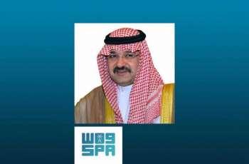سمو الأمير مشعل بن ماجد يُشرف حفل تأسيس جمعية الوداد العاشر