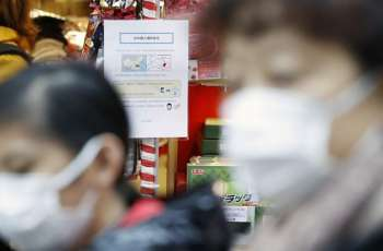 Japan to Designate New Coronavirus as Infectious Disease - Reports