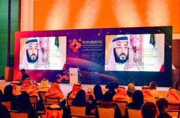 خبراء عالميون يستعرضون أهم الفرص المستقبلية لخريجي الجامعات السعودية في ملتقى