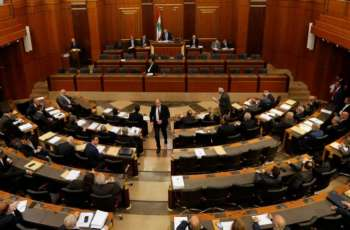 Lebanon's Parliament Adopts 2020 Budget - Reports