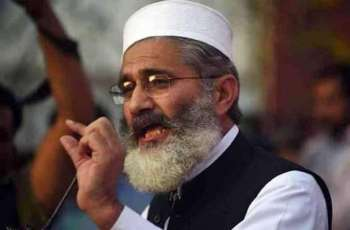 PTI fails in every field : Siraj-ul- Haq