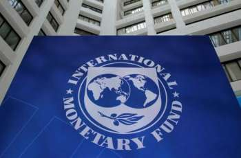 N. Macedonian Economy to Exceed Last Year's 3.2% Growth as Reforms Take Hold - IMF