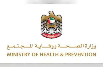 MoHAP organ donation App Hayat highlighted at Arab Health 2020