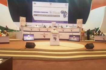 سفير المملكة لدى النيجر يشارك في مناسبة الذكرى الـ 40 لصندوق التضامن الأفريقي