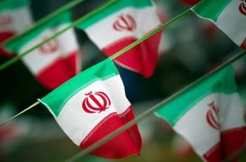 Draft Plan of Iran's Withdrawal From NPT Presented in Parliament - Reports
