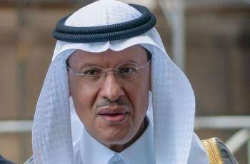 Saudi Gov't Discusses Coronavirus Outbreak Impact on Oil Market - Reports