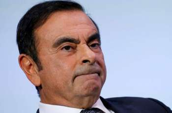 Japanese Prosecutors Raid Office of Former Nissan CEO Ghosn's Ex-Lawyer - Reports