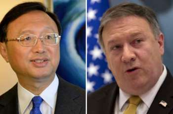 Pompeo Thanks China For Helping US Citizens Evacuate Coronavirus Zones - State Dept