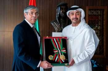 President confers Independence Medal of First Order on Ambassador of Bangladesh