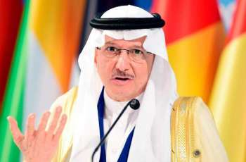 OIC Secretary General Says East Jerusalem Integral Part of Palestine's Territory
