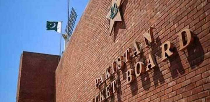 PCB offers condolence on demise of Mohammad Munaf