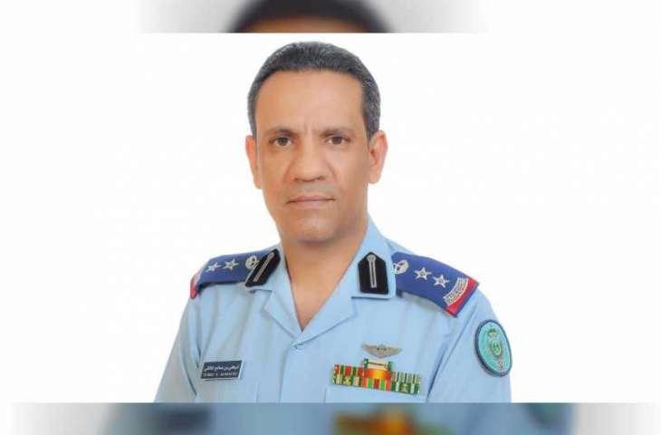 تحالف دعم الشرعية : انطلاق جسر الإخلاء الجوي لنقل المرضى من اليمن إلى مصر و الأردن