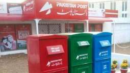 Pakistan Post to initiate pilot project of Franchise post offices
