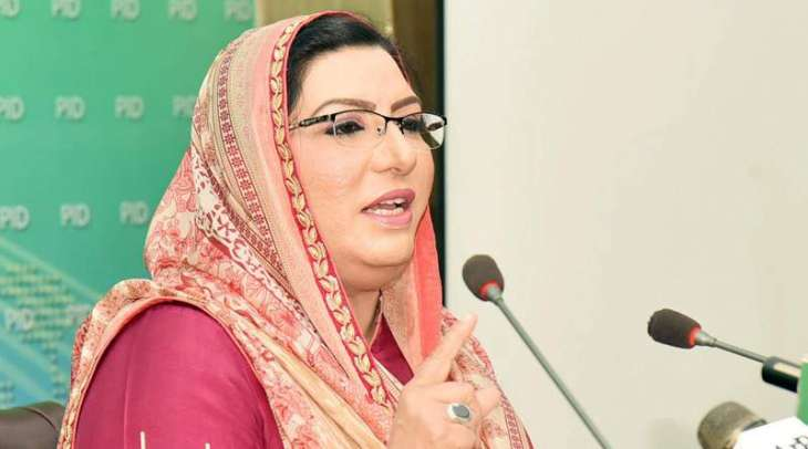 Dr. Firdous Ashiq Awan : seven bn package for USC to ensure provision of daily use items to people