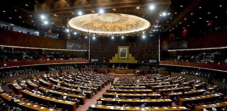 National Assembly (NA) has passed Zainab Alert Bill