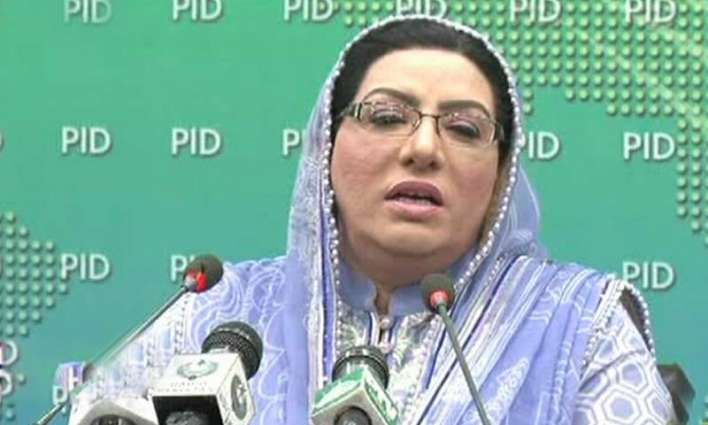 Firdous Ashiq says across the board accountability should be done and seen
