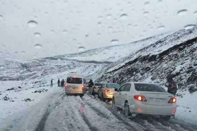 70 peopled died, many got sick due to severe weather in different parts of the country