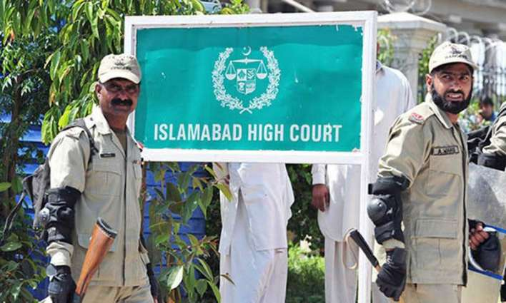 Islamabad High Court (IHC) gives 10 days more to government for appointment of  2 EC members