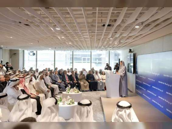 Mohammed bin Rashid attends ceremony to hand over title of 'Capital of Arab Media for 2020' to Dubai