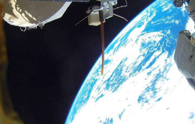 UN Space Office Commends Cooperation With Russia