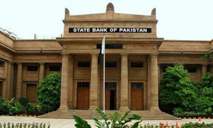 Foreign reserve reach to 18,123.6 million USD: State Bank of Pakistan