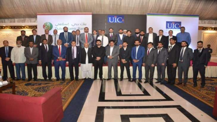 The Pakistan Credit Rating Agency (PACRA) has maintained the IFS rating of the United Insurance Company (UIC) as AA with stable outlook