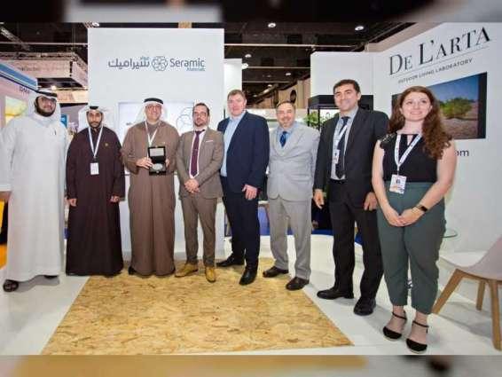 """""""وحدة دعم الابتكار التكنولوجي"""" تدعم ثلاث شركات ناشئة خلال """"أبوظبي للاستدامة"""""""
