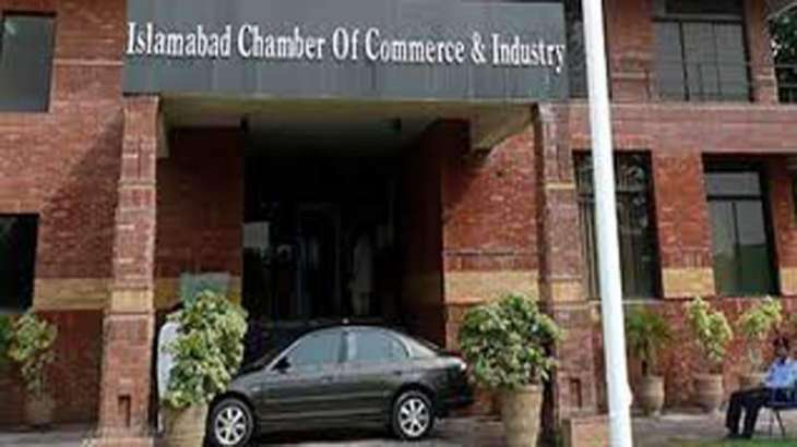 Islamabad Chamber of Commerce & Industry calls for Furniture City in Islamabad to promote exports
