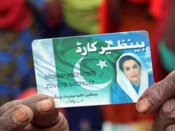 Govt issues show cause notice to officials getting benefit of BISP