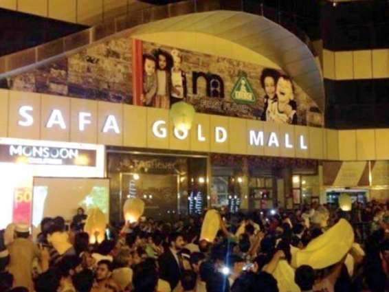 Safa Gold Mall corruption reference: AC adjourns hearing till Jan 31st without proceeding