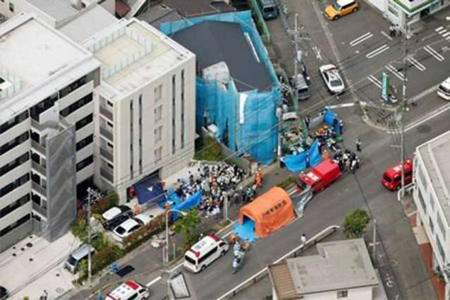 Three People Injured After Knife Attack in Tokyo Restaurant - Reports