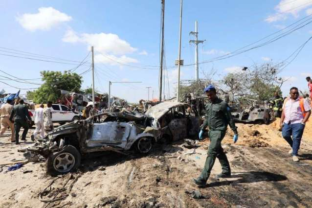 Car Detonates Near Police Station in Somalia's Afgoye to Target Turkish Convoy Reports