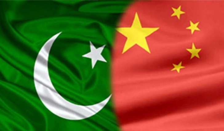 Sino-Pak Agriculture Cooperation- A Way Forward