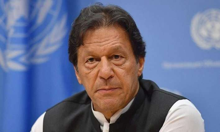 PM Khan to meet President Trump on sidelines of WEF